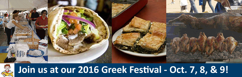Greek Food Photo Collage from Greek Festival