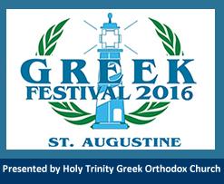 Greek Festival Logo