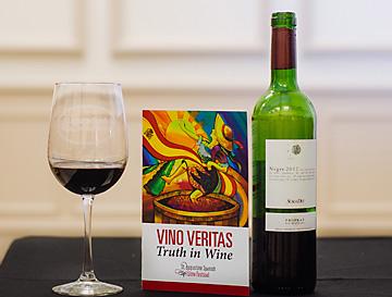 Spanish Wine Fest